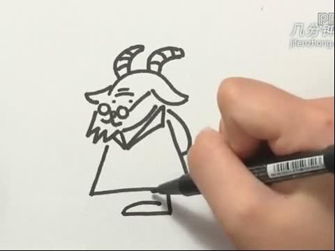 简笔画之如何画山羊