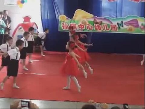 幼儿园六一儿童节 儿童舞蹈斗牛舞