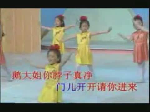 幼儿舞蹈视频 小白兔请客