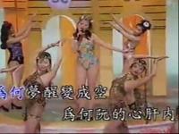 美女泳装伴舞歌曲 伤心的所在