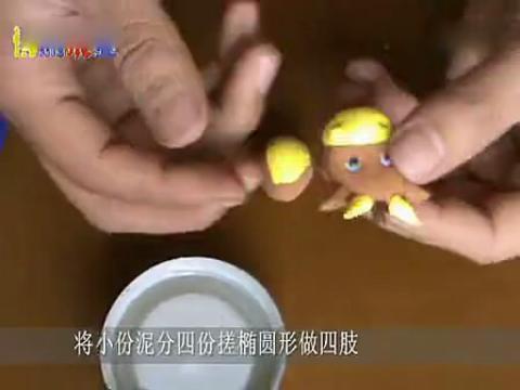diy手工制作大全-用橡皮泥捏牛.flv