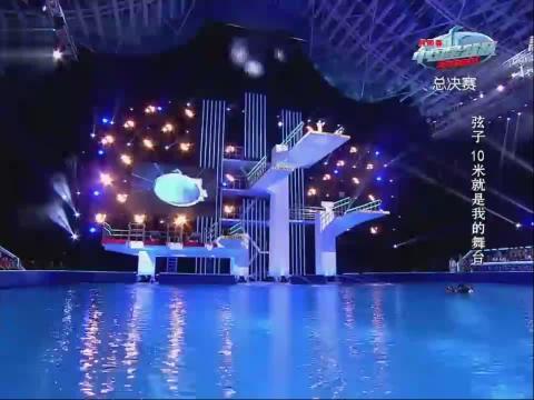 中国星跳跃20130608总决赛完整版