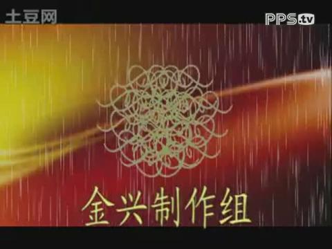 cf农场_农场游戏cf歪歪画皮被删部分视频