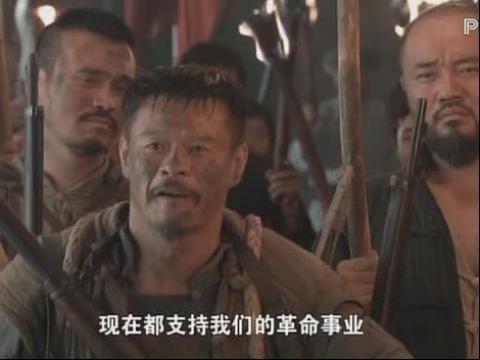 圣天门口 第9集预告 段奕宏 黄志忠