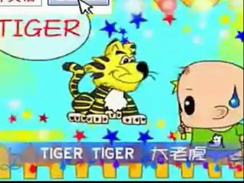 幼儿英语儿歌 动物园