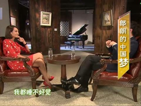 我的中国梦20130708朗朗-中国梦
