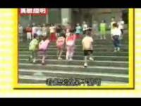 日本女孩 西园 千架子