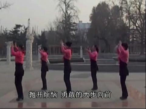 广场/开心果广场舞【天在下雨我在想你】原创...
