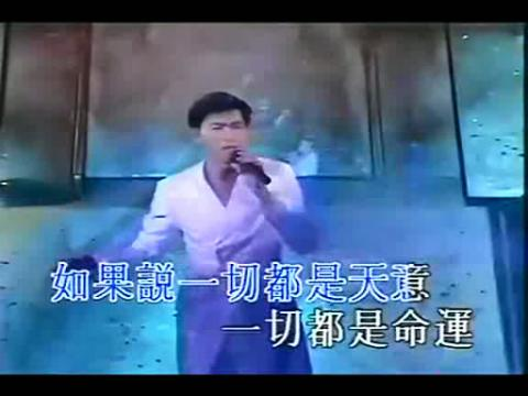 刘德华天意简谱图片
