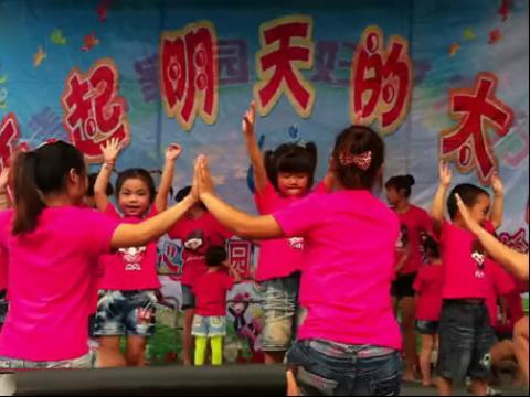 """2014年幼儿园六一儿童节舞蹈亲子操""""快乐小猪"""".mp4"""