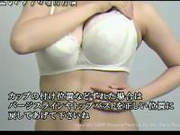 真人美女教你如何正确穿脱胸罩 200