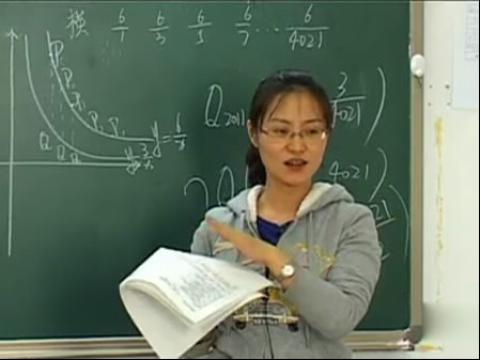 初中数学_崔莉_1-1一次函数