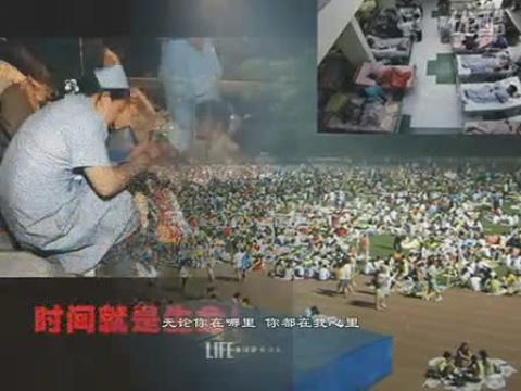 汶川大地震中可怜的孩子.汶川地震现场感动视频全集.汶川大高清图片