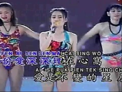 十二大美女泳装歌曲 昨夜星辰
