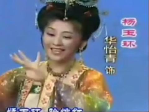 越剧联唱四大美女 咏月高清mp4