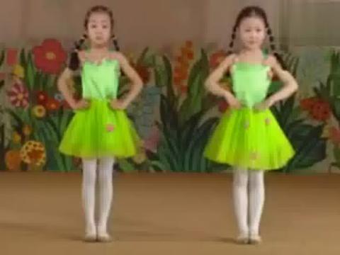 幼儿舞蹈 儿童舞蹈 泼水歌