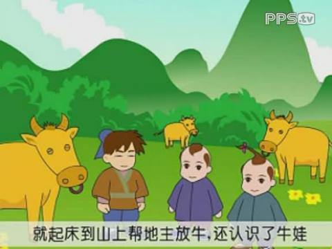 放牛的小猴子动画图