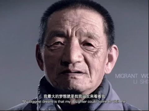 中国梦之完整版