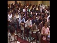 信心唐崇榮 博士基督教牧師講道-頻道:基督教講道視頻