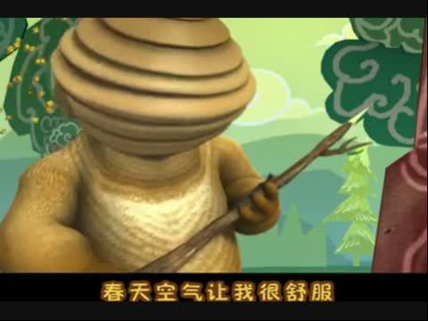 熊二吃蜂蜜简笔画