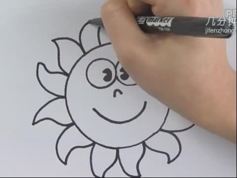 圆形简笔画之太阳