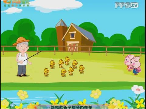 数鸭子儿歌用英语说怎么说 百度宝宝知道