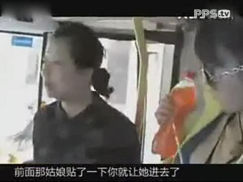 公交胸罩门视频美女用胸刷卡
