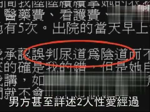 鸿丰平台【官网】注册-313464888-鸿丰国际信誉大平台