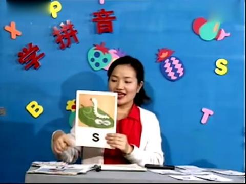拼音教学视频:拼音学习