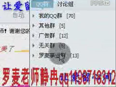 中华老师:电脑基础操作QQ1198718312