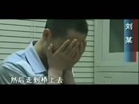青岛醉酒女子视 搜索视频