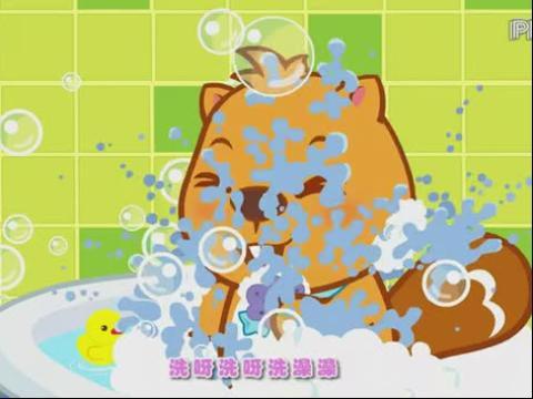 贝瓦儿歌-洗澡歌
