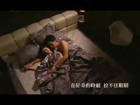 《国民英雄》激情床戏吻戏片段