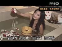 视频:巨乳嫩模温泉走光集锦