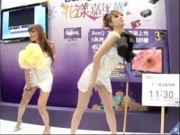 视频标签:性感美女姐妹2013电子展会热舞