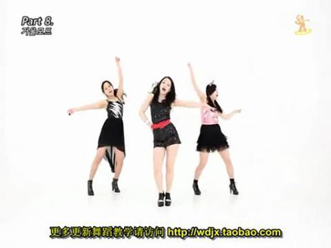 【预览】少女时代tts twinkle舞蹈教学
