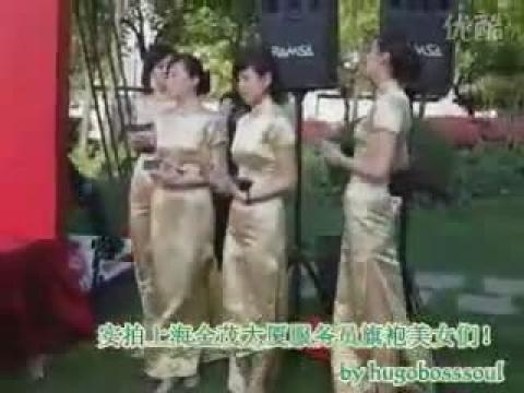 视频: 实拍上海酒店最美旗袍美女