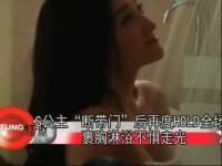 美女视频专题