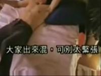 海》激情吻戏床戏片段