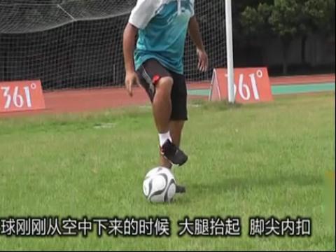 足球教学视频八