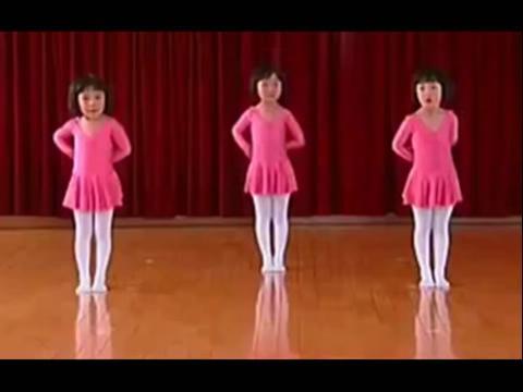 幼儿舞蹈视频 小手小脚