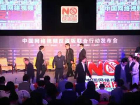 搜狐视频代理CEO张朝阳:反盗版行动是市场决定的