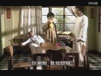 林正英/无敌僵尸王 林正英电视剧/ 电视剧/ PPS爱频道
