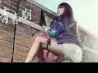 偷拍 性感美女 疯狂做爱视频