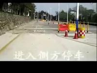 学开车 大型机车视频合集2