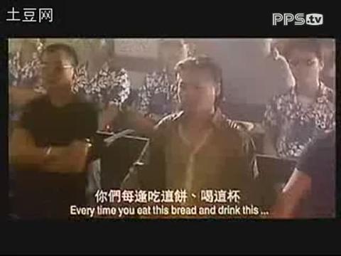 〖国语〗古惑仔之地狱龙f图片