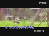 [中国好声音]2012最新歌曲图片