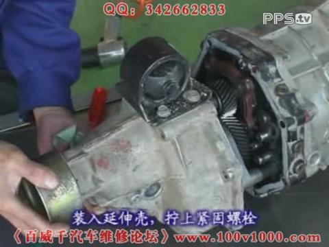 金杯汽车维修视频_变速器