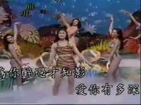 美女泳装伴舞歌曲 夜来香