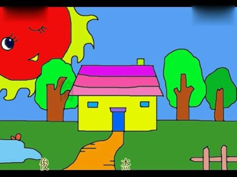 简笔画(小房子)2 - 在线观看